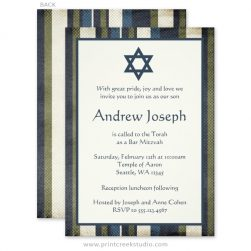 Grunge Bar Mitzvah Invitations