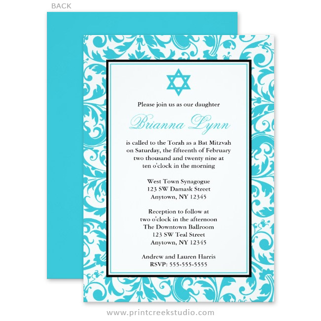 Teal Blue Damask Bat Mitzvah Invitations