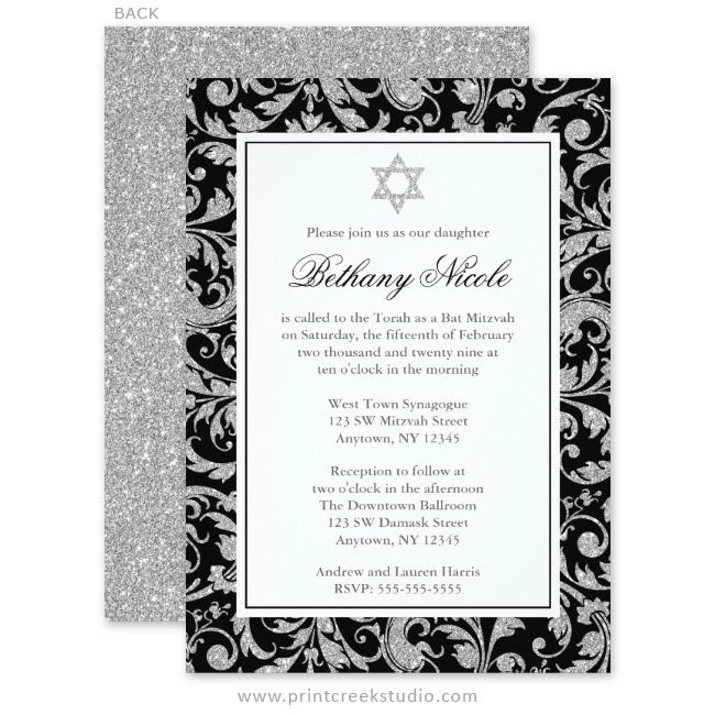 Modern black and silver Bat Mitzvah invitations.