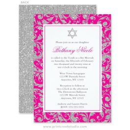 Modern pink and silver Bat Mitzvah invitations.