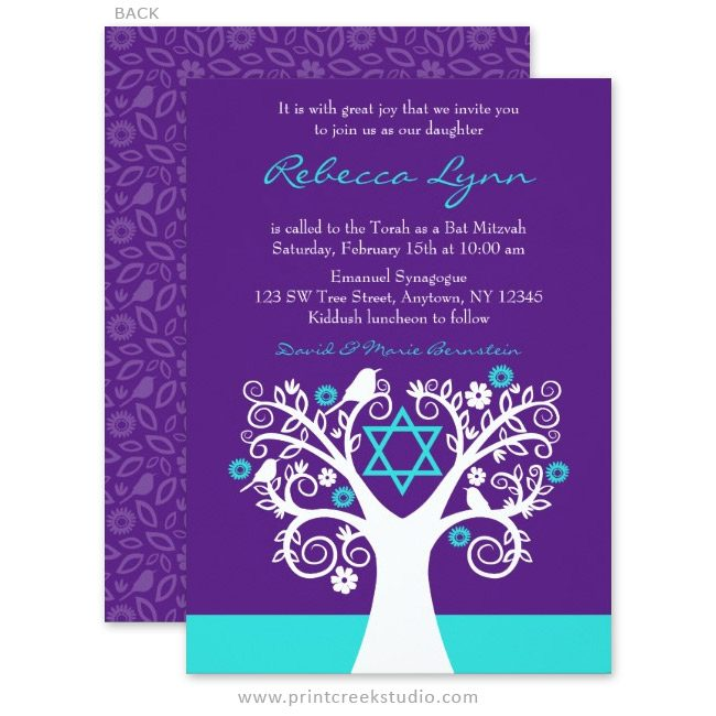 Purple and Teal Tree of Life Birds Bat Mitzvah Invitations