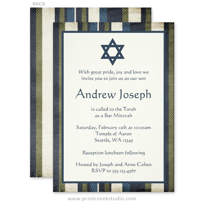 Grunge Bar Mitzvah Invitations