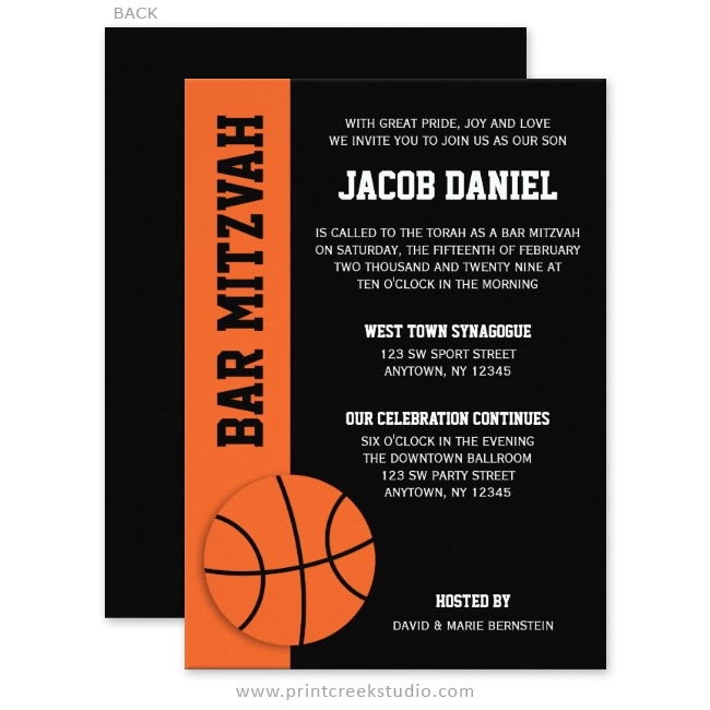 Orange and black basketball Bar Mitzvah invitations