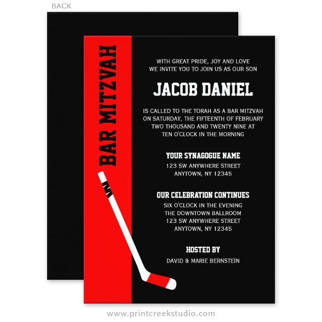 Hockey themed Bar Mitzvah invitations