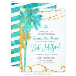 Beach Bat Mitzvah Invitations