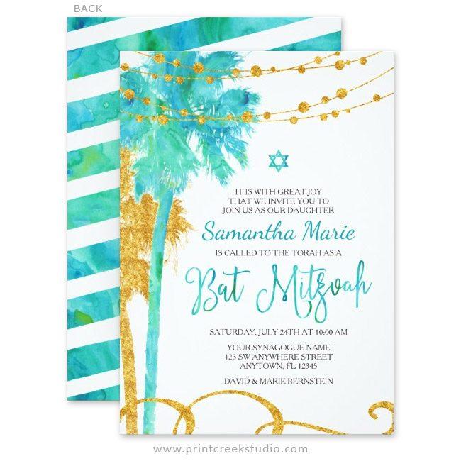 Beach Bat Mitzvah Invitations
