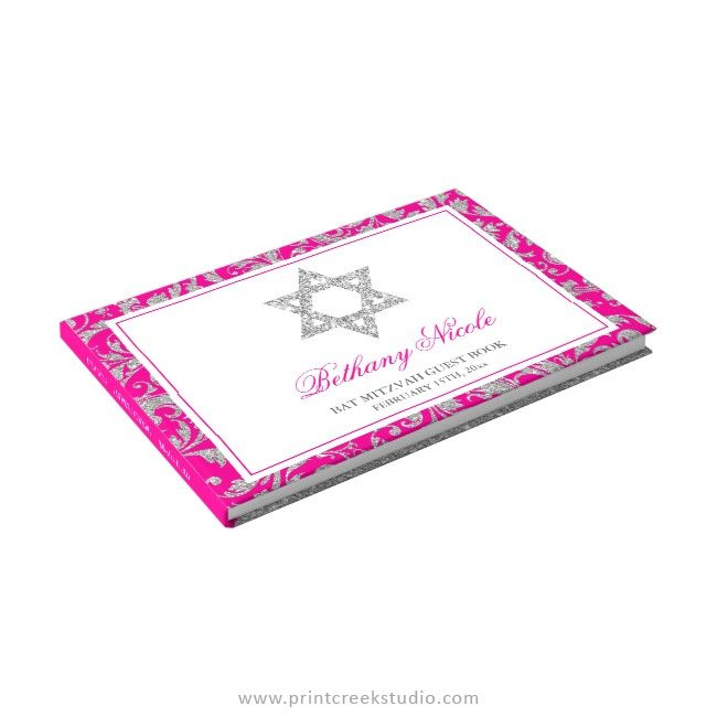 Custom Bat Mitzvah guest book