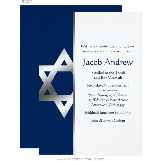 Navy Silver Bar Mitzvah Invitations