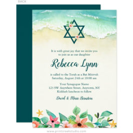 Watercolor Floral Beach Bat Mitzvah Invitations